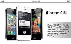 8才是终极PK iPhone&三星Note历代手机对标