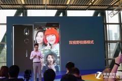 Nokia 7发布 蔡司单摄双视野拍照 售价2499元起