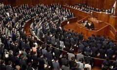 日本首相或将诞生 下月1号确定 安倍有望连任3届