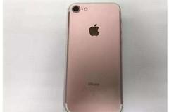 二手苹果7拍天价 比原价高44倍 竞拍者原来想开玩笑