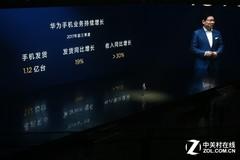 3899元起售 国行版华为Mate 10天猫首发
