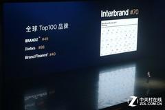 华为Mate 10国行版发布 售价3899元起当日上市