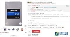 双十一买这几款SSD赚翻了!炒鸡划算