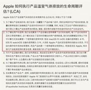 iPhone X能用几年?其实苹果已经给出了答案