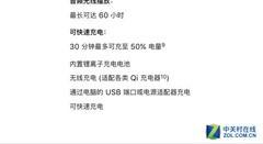 iPhone X发布会上 库克这五件事故意隐藏没有说