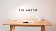 创新还是搅局 169元的小米LED台灯值不值得买?