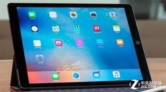 iPad Pro悄然大涨价 全因内存涨价太离谱