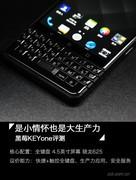 """黑莓再次带着全键盘 加入了""""老品牌""""回归大潮"""