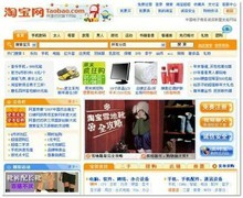 中国大妈怒怼记者 原来不懂无人超市的是我们
