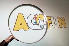 传弹幕网站ACFUN已经关停:暂无恢复迹象