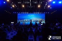 中端全面屏新贵 360手机N6 Pro正式发布