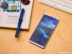 要和苹果飚面部识别的那个手机 叫vivo X20