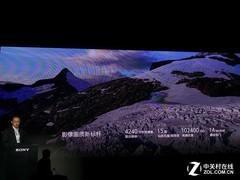 高速度高画质新旗舰 索尼A7RIII深度解析