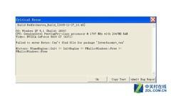 从挑选到安装 小白用户PC提速全靠它了