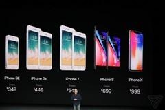 9688元的苹果iPhone X 成本价格竟一半不到