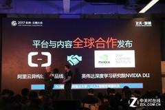 本周科技大事:AMD公布Q3财报、东芝出售闪存