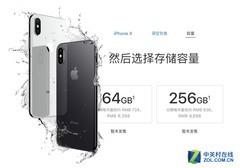 苹果为啥砍掉你最爱的128GB 因为能多赚上百亿