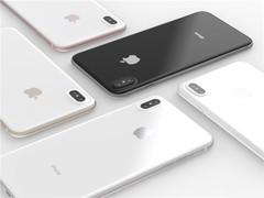 iPhone 8售价若卖超1000美元 真没几个人愿意买