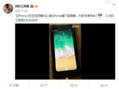 iPhone8交互视频曝光,虚拟Home键无法隐藏