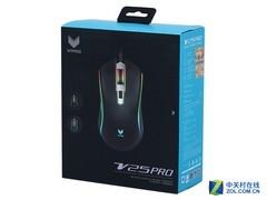 幻彩8000dpi 雷柏V25 Pro游戏鼠标评测