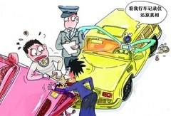 深圳现职业碰瓷哥 遇到碰瓷如何辨别和预防