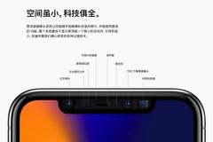 只会吐槽iPhoneX刘海?看完才知道有多强大