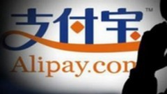 中国已是崛起醒狮 科技引领世界潮流 支付宝走出国门