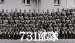 731部队影片播出 首次公开录音 影像保存良好