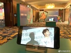 海信哈利手机青岛发布 全面屏且支持智慧家居