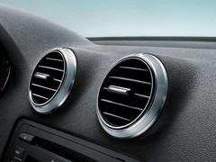 车内空调用着虽爽 但也要常给它洗洗澡