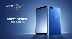 又见那一抹蓝 vivo蓝版X20开启预售