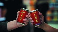 红罐之争判决 最高法终判王老吉加多宝共享红罐