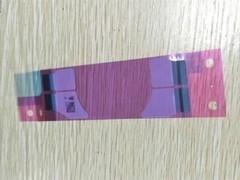 iPhone 8电池胶照片曝光:无线充电这次稳了!