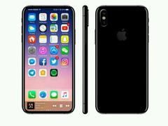 iPhone8量产困难:苹果给供应商送大礼