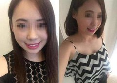 女孩在澳遇害案 居然被捅40刀 凶手竟然是