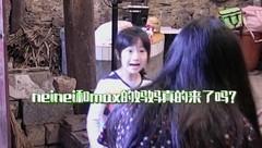 吴尊老婆首露面 节目大展厨艺 堪称全职妈妈