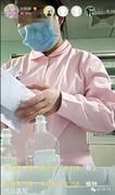 实习护士直播配药 直播专业配药 目前已经停止