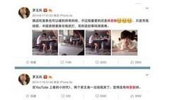 林更新微博撩凤姐 凤姐:最爱的还是林更新