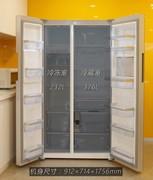 主动增湿水润鲜活 博世·保湿鲜生代冰箱评测
