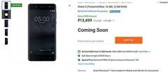 诺基亚5高配版开卖 内存升到千元机水平