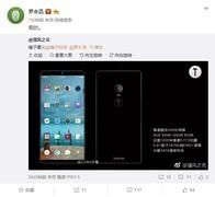 锤子可能会发一款全面屏手机,罗永浩却不承认