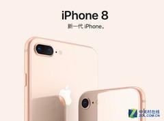 iPhone 8 Plus电池虽小却吊打上一代7 Plus