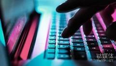乐视员工获刑4年 207台服务器种植木马病毒牟利
