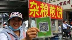 外国人眼里的中国新四大发明 羡慕死人