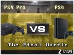 看了这篇文章,你抱走PS4 Pro的几率会大很多