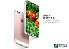 乔布斯被iPhone X丑哭 让他设计的话会变成这样