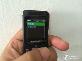 金属便携实用首选 三浦A06录音笔评测
