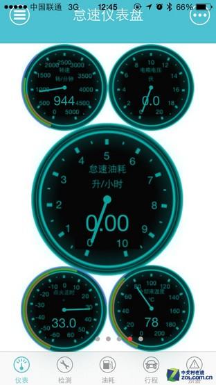 掌控行车状态 明道通途MOBD装车测试