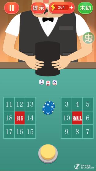 赌档里的赌大小怎么玩,就是三粒色子放在一个罩子里摇