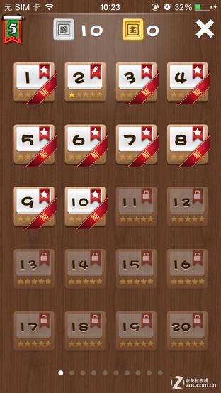 App今日免费:《疯狂填字5》
